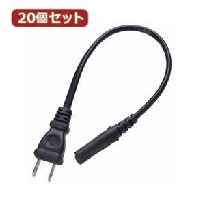その他 YAZAWA 20個セット ACアダプタ用コード付プラグ2P ACP2002BKX20 ds-2103405