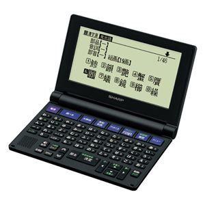 その他 SHARP 電子辞書 PW-NK1 ds-2103808