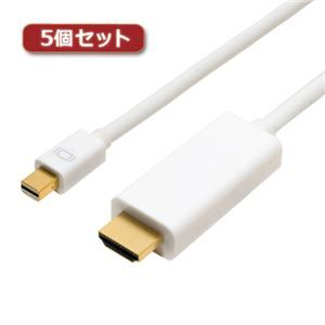 その他 5個セット ミヨシ FullHD対応 miniDisplayPort-HDMIケーブル ホワイト 2m DPC-2KHD20/WHX5 ds-2104678