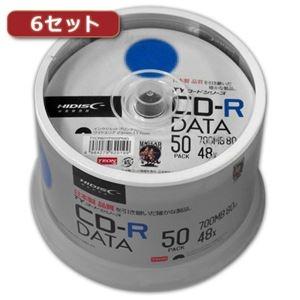 その他 6セットHI DISC CD-R(データ用)高品質 50枚入 TYCR80YP50SPMGX6 ds-2104831