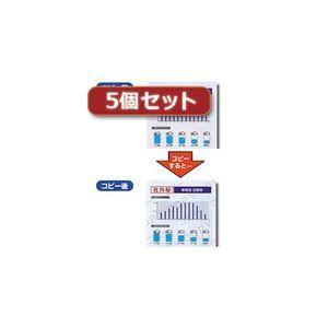 その他 5個セットマルチタイプコピー偽造防止用紙(A4、500枚入り) JP-MTCBA4-500X5 ds-2104914