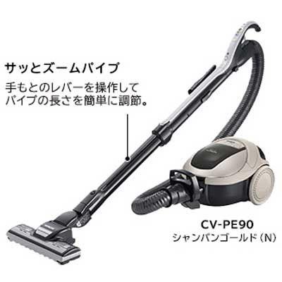 日立 ごみハンターヘッド搭載紙パック式クリーナー (シャンパンゴールド) CV-PE90-N