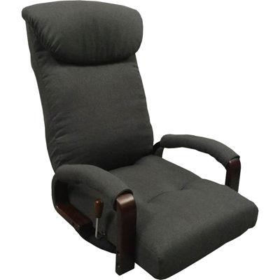ヤマソロ 曲げ木肘付回転座椅子【松風-まつかぜ-】(グレー) 83-870