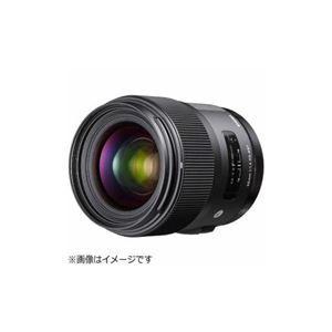 その他 SIGMA 交換レンズ AF35/1.4DGHSM ds-2108853