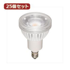 その他 YAZAWA 25個セット ハロゲン形LEDランプ4.3W電球色20°調光対応 LDR4LME11DX25 ds-2108999