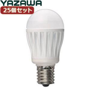 その他 YAZAWA 25個セット LED電球ベーシックタイプ LDA5LH35E17X25 ds-2109005