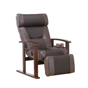 その他 リクライニングチェア/高座椅子 【ブラウン】 肘付き ヘッド&フットレスト付き 座面・背面中央:メッシュ生地 ds-2094986