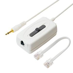 その他 ミヨシ 4極4芯対応 通話録音アダプタ5個セット DRA-H44/WH-5P ds-2099314