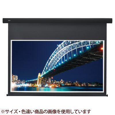 キクチ 電動タイプスクリーンStylistE SE-120HDCW/K【納期目安:2週間】