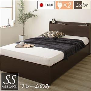 その他 薄型宮付き 頑丈ボックス収納 ベッド セミシングル (フレームのみ) ダークブラウン 日本製 引き出し2杯【代引不可】 ds-2111182