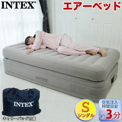 INTEX(インテックス) INTEX エアーベッド プライムコンフォート シングル INT-64443