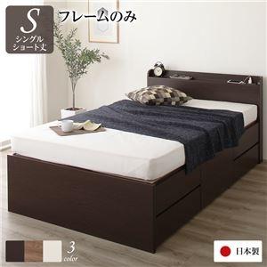 その他 薄型宮付き 頑丈ボックス収納 ベッド ショート丈 シングル (フレームのみ) ダークブラウン 日本製 引き出し5杯 ds-2111336
