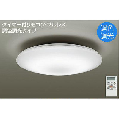 DAIKO LEDシーリングライト DCL-38140【納期目安:1週間】
