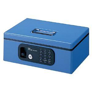 その他 プラス 電子ロック手提金庫W323×D238×H123mm ブルー CB-030FL 1台 ds-2116034
