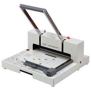 その他 プラス かんたん替刃交換 断裁機裁断幅299mm(A4長辺) ホワイト PK-513LN 1台 ds-2116200