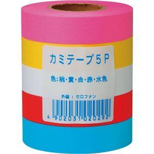 その他 (まとめ) トーヨー カラー紙テープ幅18mm×長さ31m 5色 113500 1セット(5巻) 【×30セット】 ds-2116915