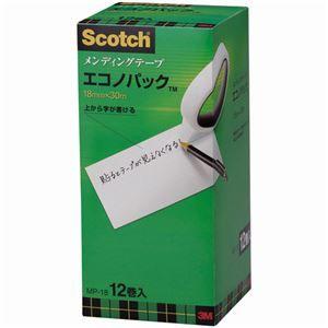 その他 3M スコッチ メンディングテープエコノパック 大巻 18mm×30m 紙箱入 業務用パック MP-181セット(120巻:12巻×10パック) ds-2117813