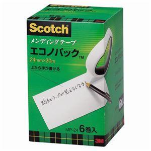 その他 3M スコッチ メンディングテープエコノパック 大巻 24mm×30m 紙箱入 業務用パック MP-24 1セット(60巻:6巻×10パック) ds-2117815