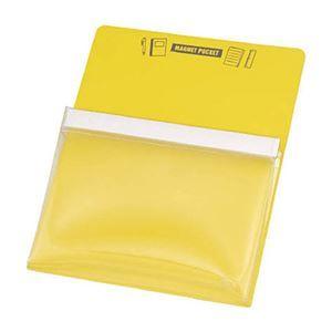 その他 (まとめ) TRUSCO マグネットポケットA4用黄 MGP-A4-Y 1枚 【×5セット】 ds-2118054