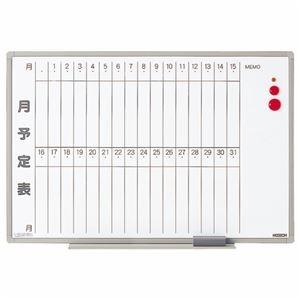 その他 ライオン事務器 ホワイトボード月予定表軽量壁掛タイプ 縦書き 900×600mm ES-13S 1枚 ds-2118308