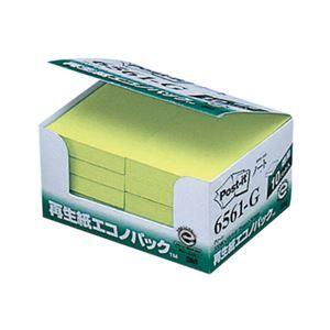 その他 (まとめ) 3M ポスト・イット エコノパックノート 再生紙 75×50mm グリーン 6561-G 1パック(10冊) 【×5セット】 ds-2119088