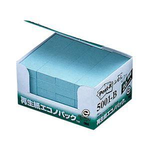 その他 (まとめ) 3M ポスト・イット エコノパックふせん 再生紙 75×25mm ブルー 5001-B 1パック(20冊) 【×5セット】 ds-2119089