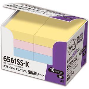 その他 (まとめ) 3M ポスト・イット 強粘着エコノパック ノート 75×50mm パステルカラー 4色混色 6561SS-K 1パック(10冊) 【×5セット】 ds-2119130