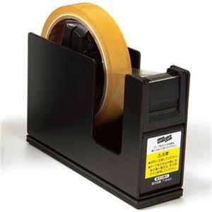 その他 (まとめ) コクヨ テープカッターカルカット(スチールタイプ) 大巻・小巻両用 黒 T-SM111D 1台 【×5セット】 ds-2120274