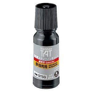その他 シヤチハタ 強着スタンプインキタート(速乾性多目的タイプ) 小瓶 55ml 黒 STSG-1 1セット(12個) ds-2120946