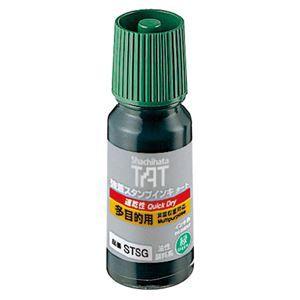 その他 (まとめ) シヤチハタ 強着スタンプインキタート(速乾性多目的タイプ) 小瓶 55ml 緑 STSG-1 1個 【×5セット】 ds-2120959