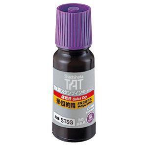 その他 (まとめ) シヤチハタ 強着スタンプインキタート(速乾性多目的タイプ) 小瓶 55ml 紫 STSG-1 1個 【×5セット】 ds-2120960