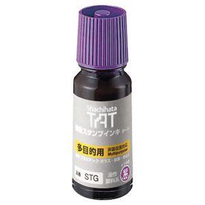 その他 (まとめ) シヤチハタ 強着スタンプインキ タート(多目的タイプ) 小瓶 55ml 紫 STG-1 1個 【×5セット】 ds-2120961