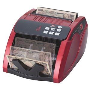 その他 ダイト 紙幣計数機 クリスタルレッドDN-550 1台 ds-2121468
