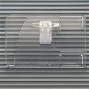 その他 (まとめ) ライオン事務器 IDカード用名札 ヨコ型ハードタイプ クリップ・安全ピン付 N231-10P 1パック(10個) 【×5セット】 ds-2121814