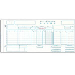 その他 トッパンフォームズチェーンストア統一伝票 仕入 手書き用(伝票No.有) 5P 11.5×5インチ C-BH251箱(1000組) ds-2125043