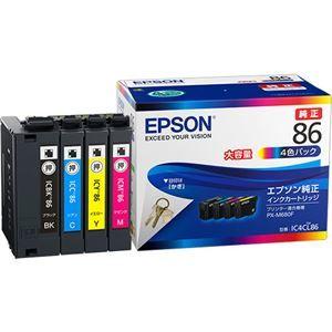 その他 エプソン インクカートリッジ 4色パック大容量 IC4CL86 1箱(4個:各色1個) ds-2125095