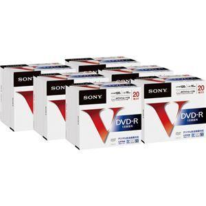 その他 ソニー 録画用DVD-R 120分16倍速 ホワイトワイドプリンタブル 5mmスリムケース 20DMR12MLPS1セット(120枚:20枚×6パック) ds-2125226