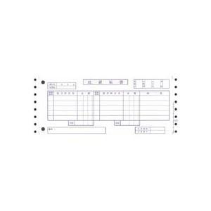 その他 OBC 仕訳伝票(OBC5行)Y10×T4 連続用紙 655 1箱(2000枚) ds-2125277
