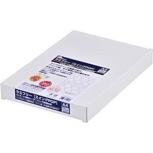 その他 中川製作所 ラミフリー スイングPOPA4 6面 0000-302-LFS5 1箱(100枚) ds-2125291