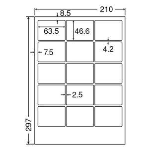 その他 東洋印刷 ナナクリエイトカラーレーザープリンタ用光沢ラベル A4 15面 63.5×46.6mm 四辺余白付 SCL-31箱(400シート:80シート×5冊) ds-2125502