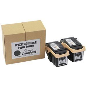 その他 トナーカートリッジ LPC3T33K汎用品 ブラック 1箱(2個) ds-2125543