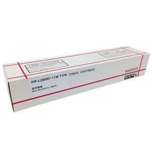 その他 トナーカートリッジPR-L2900C-17 汎用品 マゼンタ 1個 ds-2125618