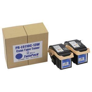 その他 トナーカートリッジPR-L9110C-13W 汎用品 シアン 1箱(2個) ds-2125676