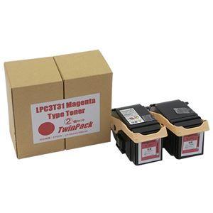 その他 トナーカートリッジ LPC3T31M汎用品 マゼンタ 1箱(2個) ds-2125724