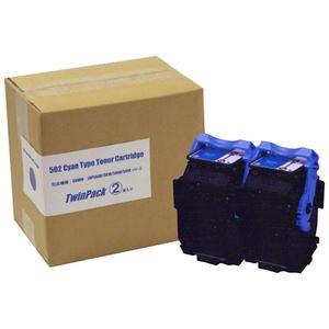 その他 キヤノン トナーカートリッジ502シアン 輸入純正品(302/102/GPR-27) 1箱(2個) ds-2125729