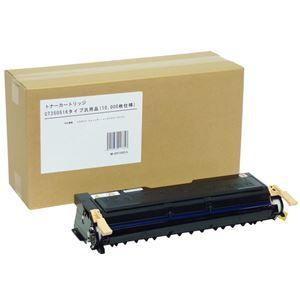 その他 トナーカートリッジ CT350516汎用品 10000枚タイプ 1個 ds-2125760