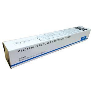 その他 トナーカートリッジ CT201130汎用品 シアン 1個 ds-2125770