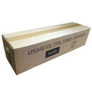その他 トナーカートリッジ LPCA3ETC9K汎用品 ブラック 1個 ds-2125814