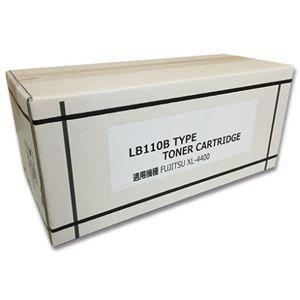 その他 トナーカートリッジ LB110B 汎用品1個 ds-2125857