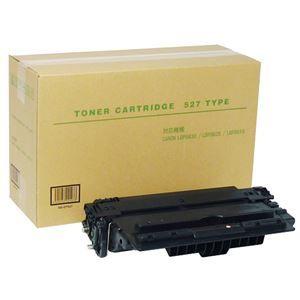 その他 トナーカートリッジ527 汎用品1個 ds-2126031